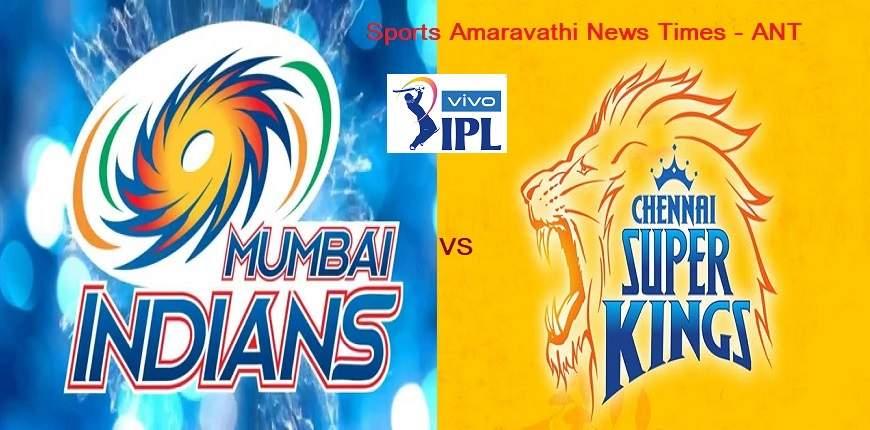 Vivo IPL 2019 MI vs CSK Match Qualifier 1 | Cricket News Updates