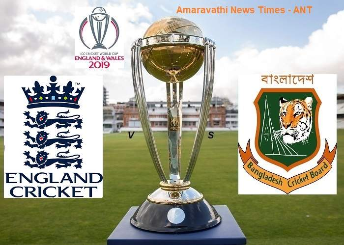 England vs Bangladesh Match 12 Prediction ICC World Cup 2019 Cricket News & Tips