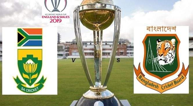 ICC World Cup 2019 South Africa vs Bangladesh Match 5  | Cricket News Updates