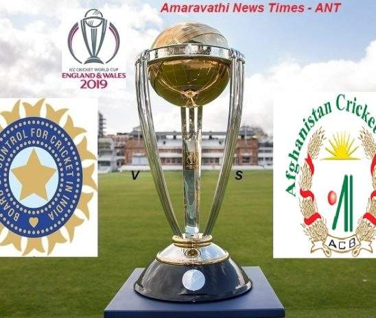 India vs Afghanistan Match 28 Prediction ICC World Cup 2019 Cricket News & Tips