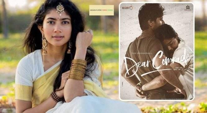 Dear Comrade Lip Lock Scene: Made Sai Pallavi to Reject The Movie?