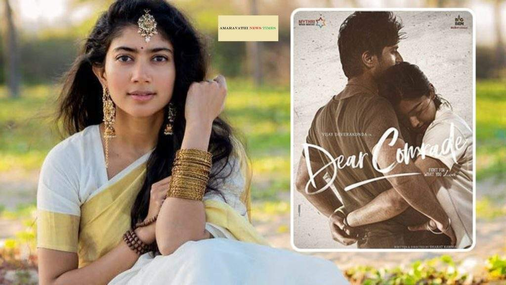 Dear Comrade Lip Lock Scene: Made Sai Pallavi to Reject The Movie?