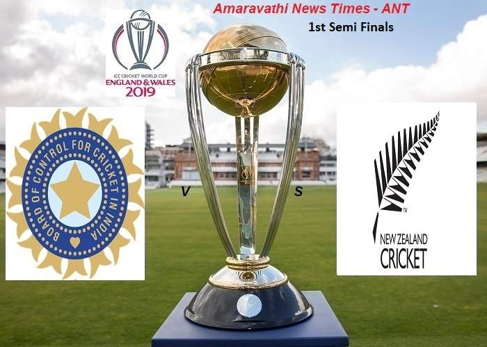 India vs New Zealand 1st Semi-Final Match Prediction ICC World Cup 2019 Cricket News & Tips