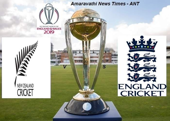 New Zealand vs England ICC World Cup 2019 Match Finals Prediction Cricket News & Tips