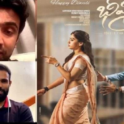 Bheeshma Telugu Movie: Indian Cricketers Keen To Watch