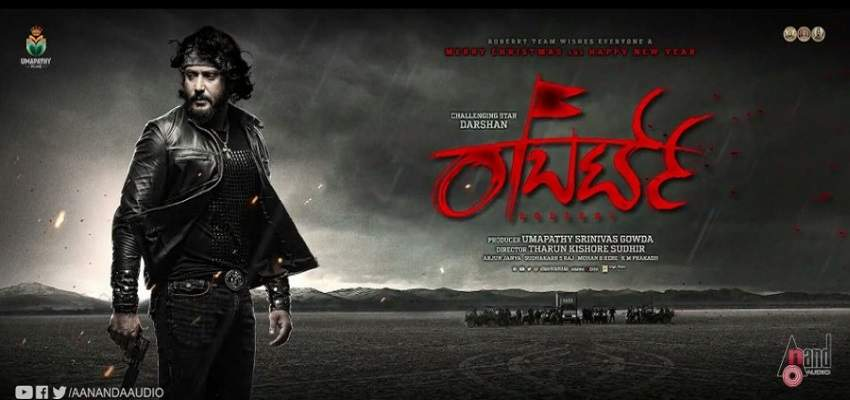 Robert Movie Jai Sriram Song   Darshan, Shankar Mahadevan, Arjun Janya