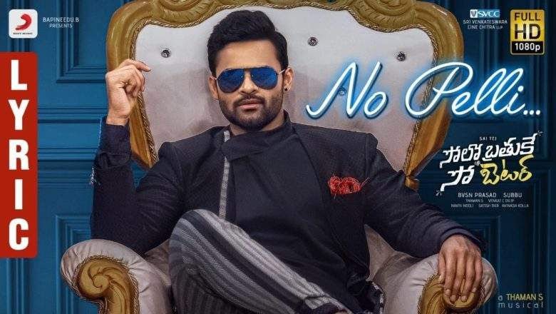 Solo Brathuke So Better – No Pelli Video Song | Sai Dharam Tej | Nabha Natesh