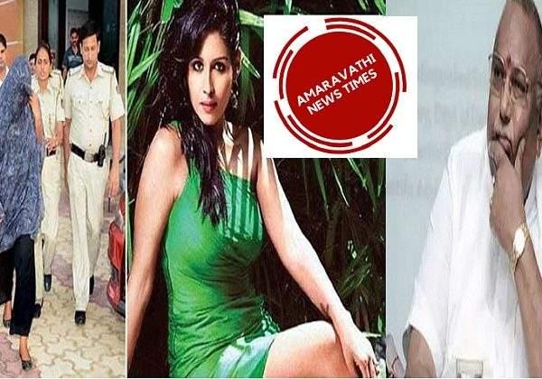 Leena Maria Paul: Actress to Duplicate CBI