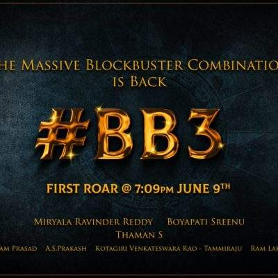 NBK 106 Movie | BB3 First Roar | Nandamuri BalaKrishna, Boyapati Srinu