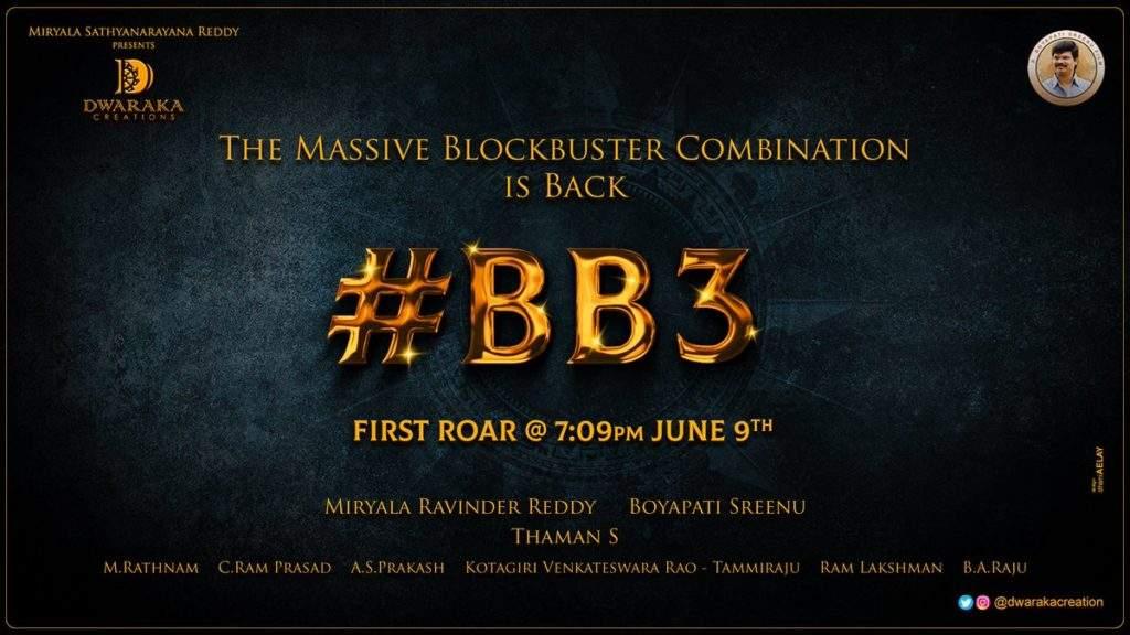 NBK 106 Movie | BB3 First Roar | Nandamuri BalaKrishna, Boyapati Srinu, Thaman S