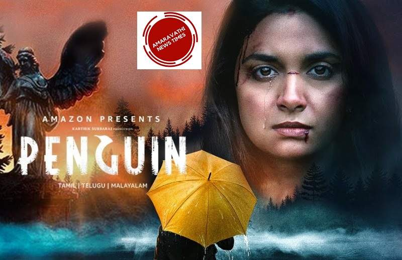 Penguin Movie Review:  It's all about Mother's Love