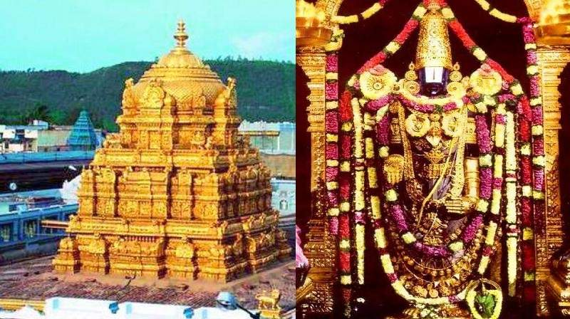 Tirumala Tirupati to Resume Lord Balaji Darshan Services