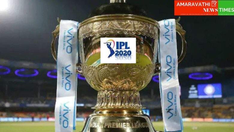 BCCI official stated IPL 2020 to be held overseas in Sri Lanka or UAE