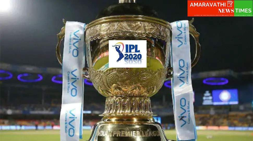 IPL 2020 to be held in UAE or Sri Lanka, BCCI official stated