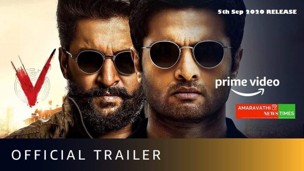 Nani V Movie Release Date Fixed | Sudheer Babu | Indraganti