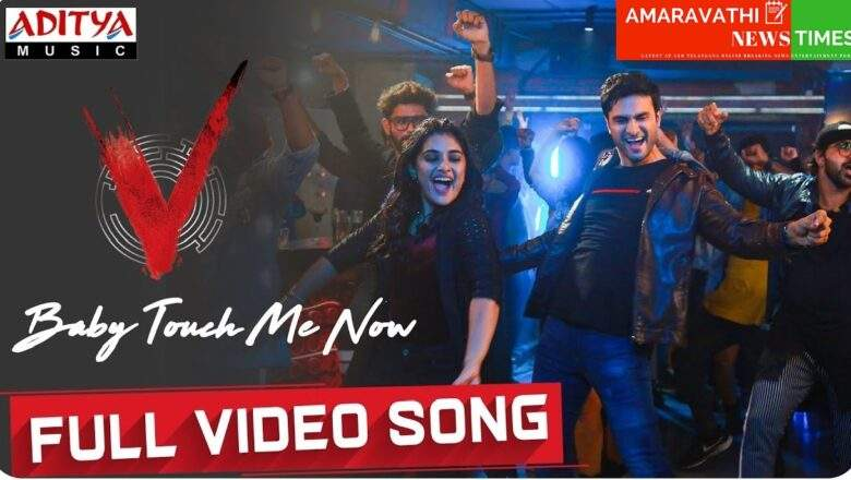 Baby Touch Me Now Video Song from V Movie | Nani, Sudheer Babu, Nivetha Thomas