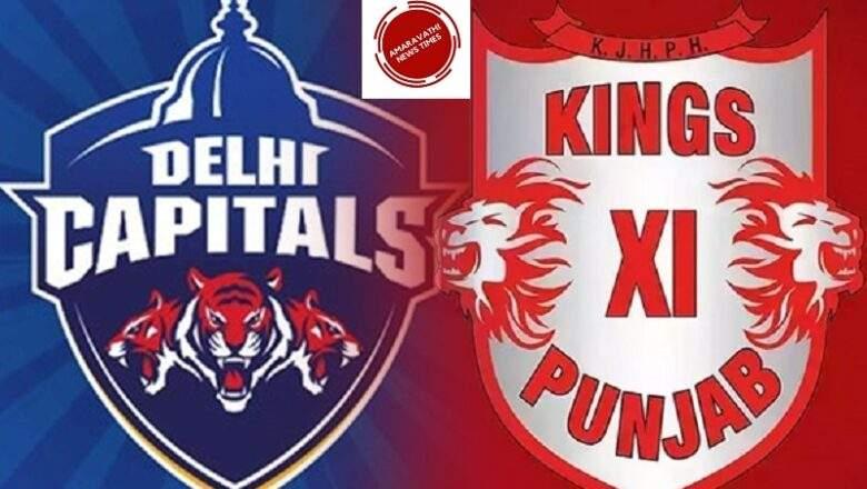 Dream11 IPL 2020 DC vs KXIP 2nd Match | T20 Cricket News Updates