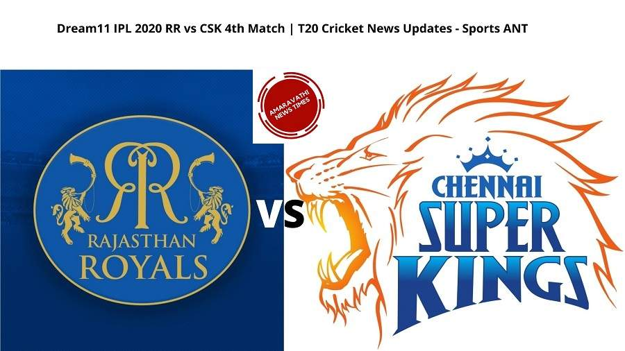 Dream11 IPL 2020 RR vs CSK 4th Match | T20 Cricket News Updates