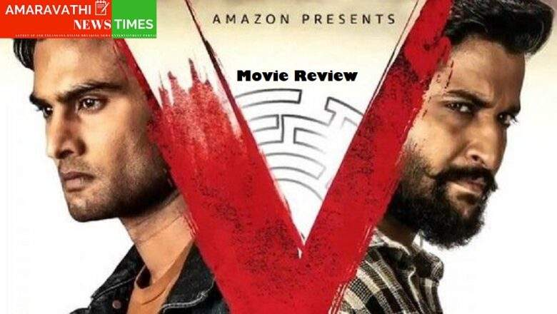 Nani V Movie Review – A Merciless Killer