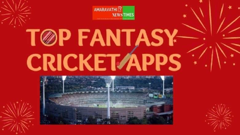 10 Ways to Make Money Through the Fantasy Cricket Apps