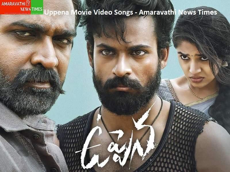 Uppena Movie Full Video Songs | Panja Vaishnav Tej, Krithi Shetty